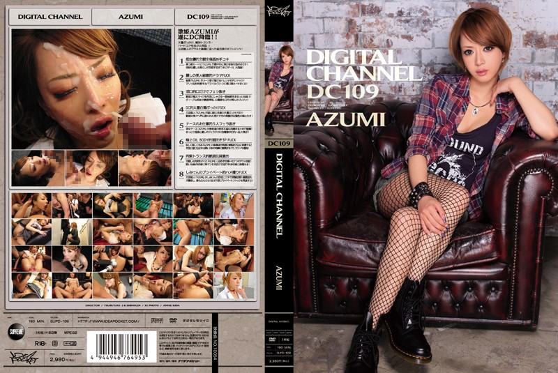 digital-channel-dc109-azumi