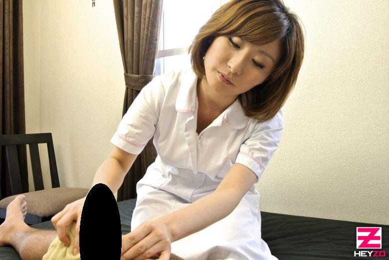 ayaji-yuka