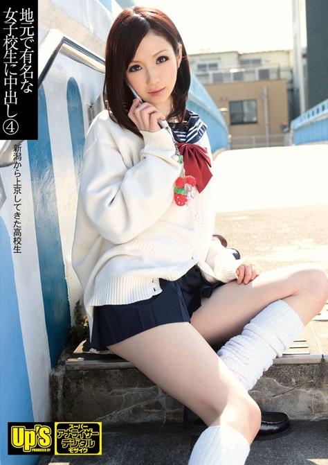kazuki-seira